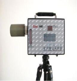 路博AKFC-92A型矿用粉尘采样器