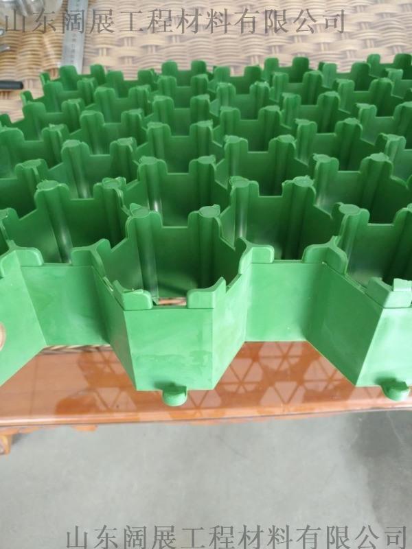 闊展5公分加強型植草格的作用和護理方法