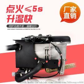 YJH-Q10液体加热器 依维柯   汽车预热器