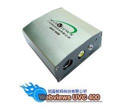 视音频USB采集盒 (UVC400)