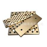 定製銅基自潤滑板 耐磨銅滑塊 高力黃銅導板 銅壓條
