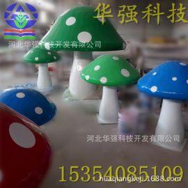 厂家定制玻璃钢蘑菇 大型玻璃钢景观卡通蘑菇 雕塑可来图定做