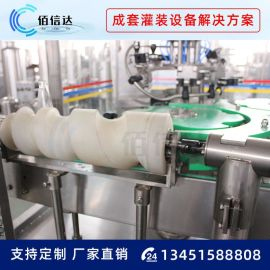 果汁饮料生产线 三合一热灌装机 饮料生产设备