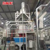 PVC粉體自動稱重配料系統 混配輸送系統