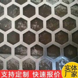 厂家定做镀锌冲孔板 青岛不锈钢圆孔网铝板网 冲孔网洞洞板装饰网