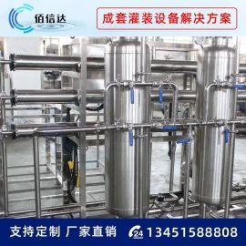 过滤器纯水机去离子直饮净水机器RO纯水处理设备