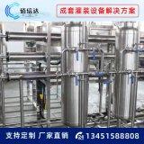 過濾器純水機去離子直飲淨水機器RO純水處理設備