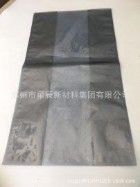 廠家直銷晶圓盒外包裝靜電真空袋遮罩風琴立體袋遮罩自封袋