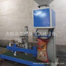 饲料颗粒包装秤 25-50公斤型颗粒定量包装机 特价灌装机