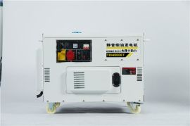 5kw柴油发电机移动电站式尺寸