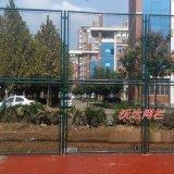 籃球場組合式圍網 球場護欄網球場護欄網體育場鐵絲網