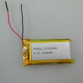 厂家直批聚合物锂电池LP103048 1400mAh低自放率快速充放电