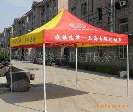 户外活动折叠帐篷展览帐篷广告帐篷制做厂