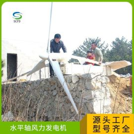 低速并网永磁发电机220V380V并网定制中小型风力发电机组