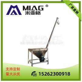 【M-168不锈钢螺杆真空上料机】喂料机 粉末粒料上料