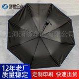雨傘批發貨源夏季日用百貨防曬雨具源頭工廠