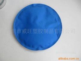 《工厂订制》PVC尼龙冰袋冰垫