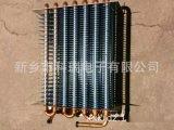 供應醫療設備銅管無霜翅片蒸發器