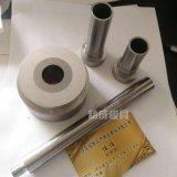 专业生产硬质合金异形钨钢模具 粉末冶金模具 异形模具定制