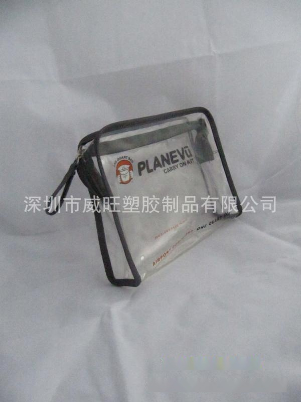 《专业制做》pvc拉链袋 PVC袋子 拉链袋