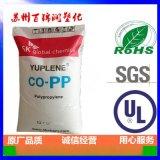 PP韩国skR370Y 高流动性 食品级pp原料