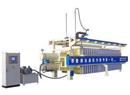 景津1500型全自动隔膜压滤机