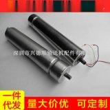 專業經銷 電動壓單槽電動滾筒 輸送線電動滾筒 錐滾筒加工定做