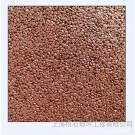 白银混凝土透水地坪,武威生态透水混凝土地坪桓石2017356兰州透水混凝土材料精选
