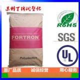 PPS日本宝理1140L4 40%玻纤阀门泵件