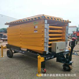 升降平台厂家 SJY型 四轮移动式液压升降平台