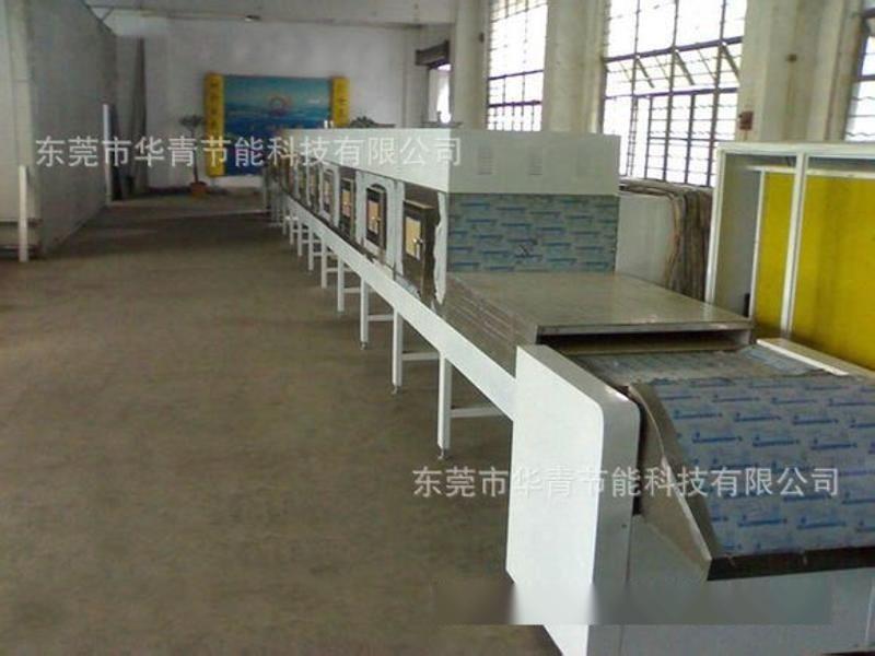 东莞纸板微波干燥机厂家供应 蜂窝纸板快速干燥 流水线微波干燥机
