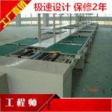 车载冰箱生产线 红酒柜生产线 流水线厂