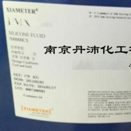 供应道康宁DowcorningPMX-200二甲基硅油500000cs