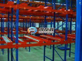 珠海货架厂机械专用货架重力货架仓储货架