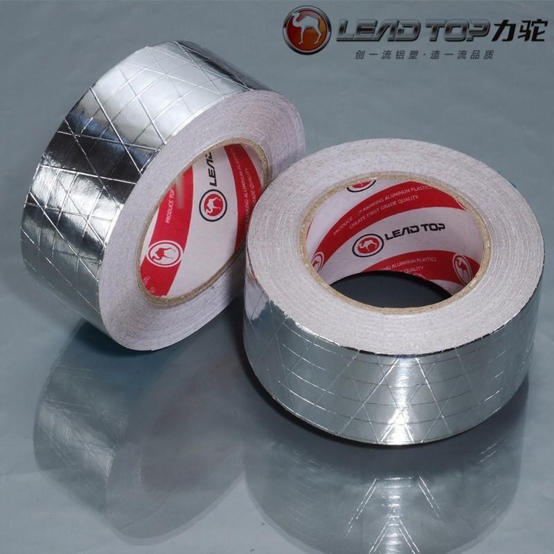 夹筋管道铝箔胶带 隔音隔热风管暖通包扎胶带