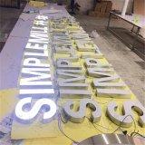 門頭廣告LED發光字招牌LED發光字樹脂發光字不鏽鋼發光字立體字
