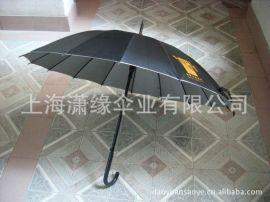16骨礼品雨伞、60CMX16骨广告伞长柄伞、16骨广告雨伞