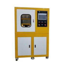 实验室超高控温平板硫化机,固态硅胶硫化成型压片机