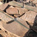 粉紅色天然文化石 室內外別墅牆文化磚 可定製 佛山廠家直銷