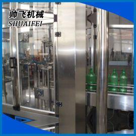 生产销售 帅飞三合一饮料灌装设备 碳酸饮料灌装机  瓶装水灌装机