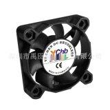 供应DC静音风扇12V移动硬盘散热风扇 空气净化器风扇