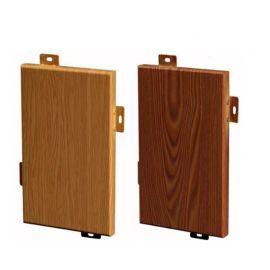 规格定做木纹铝单板装饰幕墙铝材料批量订购