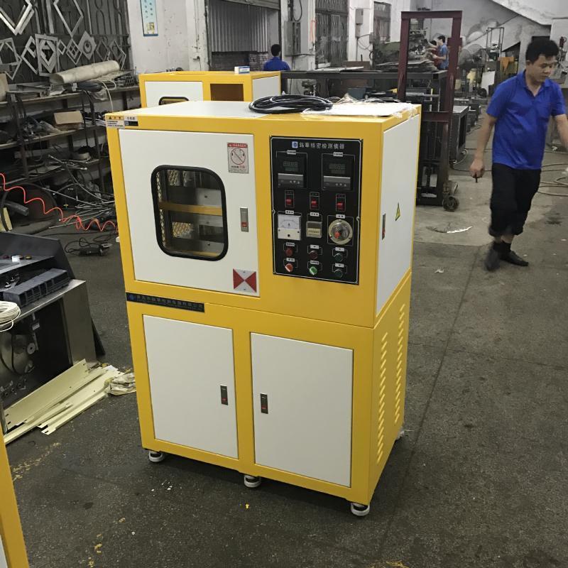 實驗室用雙層平板硫化機 小型模壓機