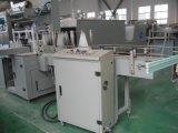 热收缩包装机械,收缩包装机械