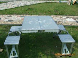铝合金折叠桌椅 户外休闲折叠连体桌椅批发定制厂家