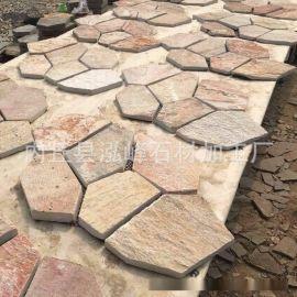天然石材厂家现货供应黄色冰裂纹文化石批发价格