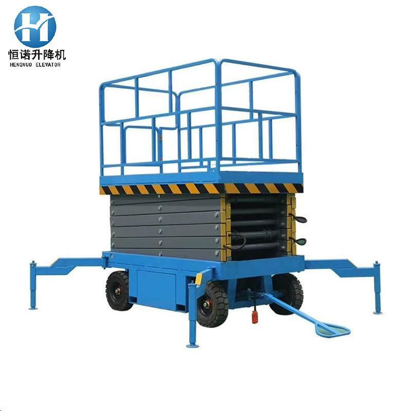 现货销售 液压升降机 12米四轮移动升降平台 厂房专用 升降平稳