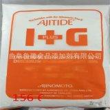 食品級呈味核苷酸二鈉I+G