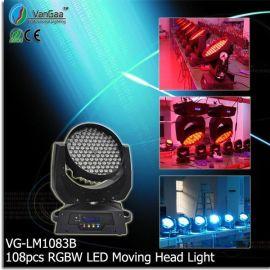 108颗大功率LED电脑摇头灯(VG-LM1083B)