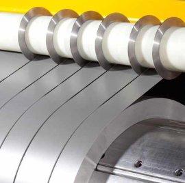 WHZJ1600TS型数控金属板材精密分条机组